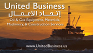 United Business Business Card Back